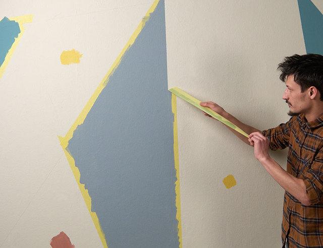 Peindre Vos Murs Avec Des Formes Géométriques Pour Les Makers